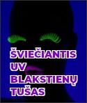 Šviečiantis UV blakstienų tušas
